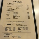 66DINER - ビール・ウイスキー・焼酎・sake?