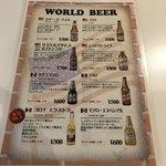 66DINER - 世界のビール