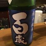 酒さかな ずぶ六 - お酒は150ml 700円