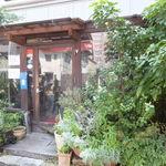 らるきい - 2011年7月16日。訪問