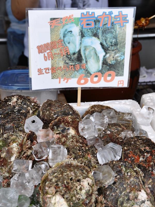 佐渡の海鮮市場 かもこ観光センター お食事処