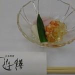 日本料理 花遊膳 - 海老と長芋の涼風小鉢