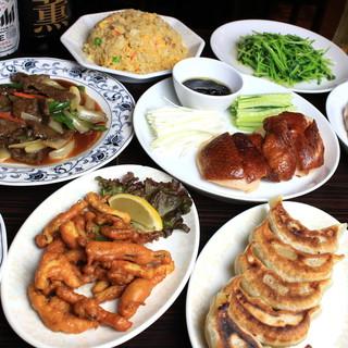 好きな料理&値段で選べる♪ハイパーコスパ◎飲み放題コース!