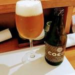 夜鮨 - 小江戸ビールです