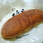 サンモリッツ - シナモンシュガーコッペパン