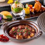 中国料理 「唐宮」  - 【ディナーコース】ピリッとした辛さが食欲増進! 夏の四川コース