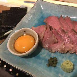 【新名物】和牛もも肉のAGI風ローストビーフ☆