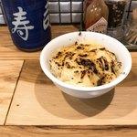 Ramenkappahausu - チーズご飯