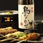 とり鉄 - 焼き鳥専用日本酒