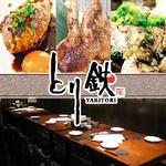 とり鉄 - 焼き鳥・鶏創作料理