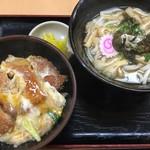 松美屋 - カツ丼とうどんセット