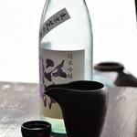 北海道海鮮・個室情緒 ~23番地~ -