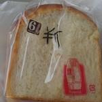 Pannoie - 山形パン