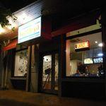 タコス屋 - スーパーサンエーの駐車場向かいにある店舗。
