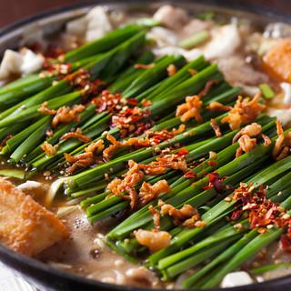 上質なもつと香り高いスープが絶品!「京風白みそもつ鍋」