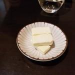 手打そば さかき - クリームチーズの味噌漬け