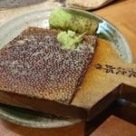 彩櫻 - 本わさび