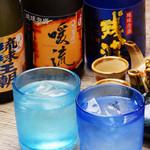 島たいむ がんじゅう - 古酒・泡盛