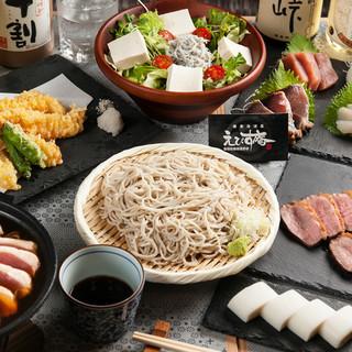 蕎麦と日本酒やワインとのペアリングで、記念日をお祝い