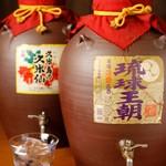 酒菜 一兆 - 沖縄の古酒!!