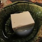 汐見 - 「自家製豆腐」