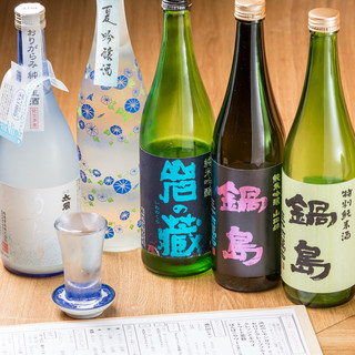 【日本酒単品飲み放題】クーポン利用で100分1500円!!