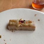 宇 - ベルガモットの薫り、冷たいパイナップルのローケーキ