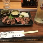 87092930 - 国産牛の網焼き二種ダレ ¥1260
