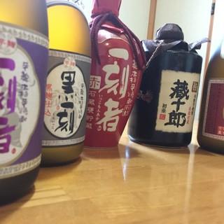 鶴岡の酒蔵から取り寄せた地酒