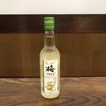 居酒屋雅樂倶 -