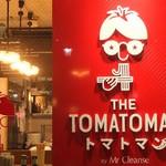 トマトマン - ロゴもかわいいね
