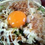 すき家 - お好み牛玉丼アップ1
