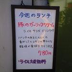 シチューのお店 ヒポポタマス - ヒポポタマス:メニュー