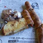 Boulangerie Kawamura