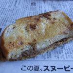 Boulangerie Kawamura - オムそばのクロックムッシュ