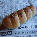 Boulangerie Kawamura - もっちり粗挽きフランク