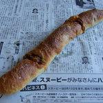 Boulangerie Kawamura - 豚トロカレー