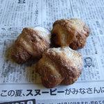 Boulangerie Kawamura - ミニクロワッサンオザマンド