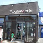 Boulangerie Kawamura - 外観1