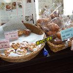 Boulangerie Kawamura - 店内5