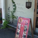 Boulanger le coeur - 外観3
