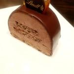 87100217 - ショコラオランジュ