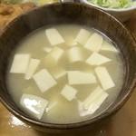 87100458 - 定食の味噌汁