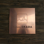 Yo-shoku OKADA - ロゴ☆