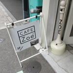 カフェ・ゾエ - お店が入っているビル外にある立て看板