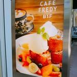 CAFE FREDY - 入口看板
