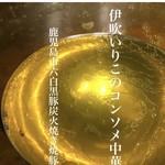 Yo-shoku OKADA - 店舗インスタより☆