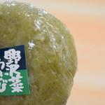 安曇野スイス村 - 料理写真:野沢菜わさびおやき