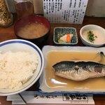 ずぼら - 煮魚定食 800円 (税込)