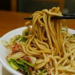 油そば専門 麺ism - 麺リフト